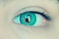 اینم سبز
