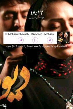 سلام دوباره  .این آهنگ خواننده خوب آقای چاووشی .دیدم گوش کردنش خالی از لطف نیست .:)