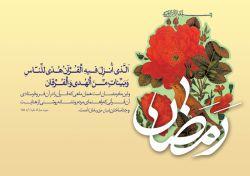 التماس دعا از همه دوستان عزیز ..