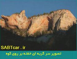 مطالب جدید در سایت ثبتکار  SABTcar.ir