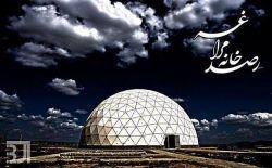 رصد خانه مراغه عکس از : آرش امن زاده
