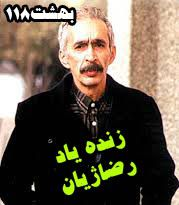 """متولد سال 1328،تهران،بازیگر،کارگردان. از جمله مشهورترین آثار او عبارتند از: """"طنزآوران جهان""""، """"خودرو تهران - ۱۱"""" و """"آژانس دوستی""""، """"مرد عوضی""""،.."""