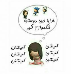 @BAHAR_1@A_71@A_T_A@NAFIS1234@B_B_2@FZ112233