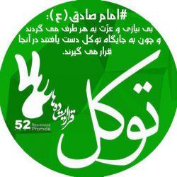 دوازدهمین قرار ایستاده ها. اطلاعات بیشتر در کانال تلگرامی زیر:  https://telegram.me/hamedzamanimusic