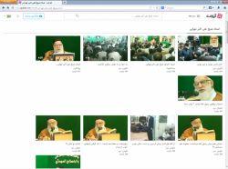 منتشر شدن کلیپهای استاد!!!!علی اکبر تهرانی.مدعی دروغین و منحرف در آپارات