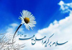 در نیمهی ماه رمضان ماه برآمد / سالار کریمان جهان از سفر آمد افطار کنید از رطبِ ذکرِ حسن جان / چون بر علی و فاطمه زیبا پسر آمد