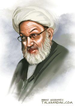 آیت الله شیخ عیسی قاسم رهبر شیعیان بحرین