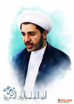 شیخ علی سلمان دبیرکل جنبش الوفاق بحرین