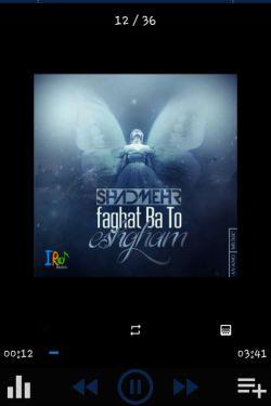 Shadmehr #Faqat Ba To