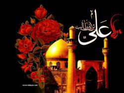 شهادت امام اول شیعیان، امام علی (ع) تسلیت باد....