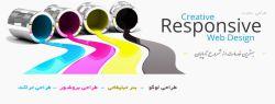 هدف طلوع طراحی سایت با بالاترین کیفیت و ارزان ترین قیمت ممکن می باشد تا بدین وسیله رضایت خاطر مشتریان خود را فراهم آورد.  http://www.SUNRISE.ir