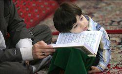 عباداتتون قبول. از معجزه جدید قرآن در سایت ثبتکار SABTcar.ir  دیدن فرمایید