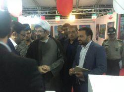 استفاده از میز لمسی کاواک در غرفه های نمایشگاهی همایش هفته خرمشهر سال 1395 به منظور ارائه اطلاعات به مقامات بازدید کننده شهرداری تهران www.cavac.ir