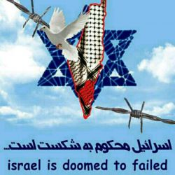 امام خامنه ای: امروز مساله فلسطین فقط مساله جغرافیانیست،مساله بشریته،مساله انسانیته، امروز مساله فلسطین شاخص میان پایبندی به اصول انسانی و ضدیت با اصول انسانی است.