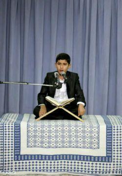قاری نوجوان بوشهری سیدطه حسینی