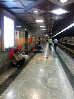 نبود صندلی تو ایستگاه مترو به شما این امکان و این فضارو میده که خسته شدی راحت پاتو دراز کنی