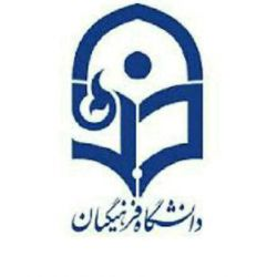#دانشگاه_فرهنگیان