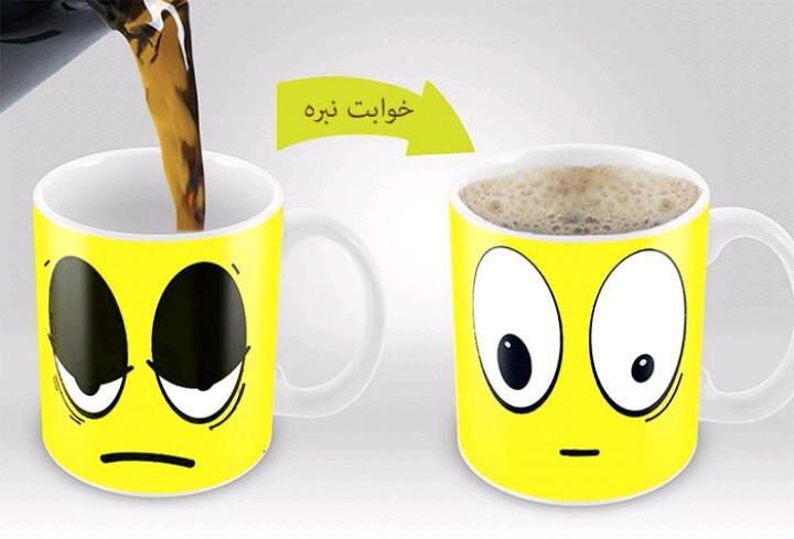 کاربران عزیز مطالب آموزشی در زمینه تهیه و آشنایی با قهوه بر روی سایت کافی استور قرار گرفته است. coffeestore.ir