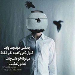 bedoon shaarh:-(