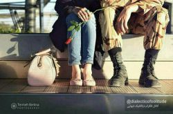 اگر عشق واقعی در میان باشد . هیچ چیز نمیتواند مانع شود .