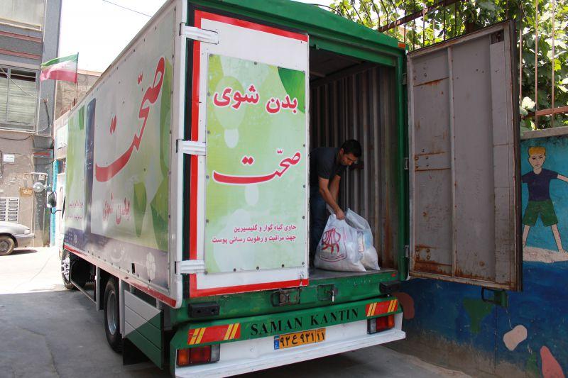 ارسال و توزیع بسته ها به دست نیازمندان