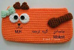 جا مدادی گربه،قیمت:٢٠٠٠٠ تومان