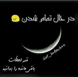 در آخرین افطار سال 95.. التماس دعا :)