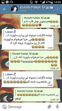 #vaqti_mno_khahrim_xkhol_mishim♥