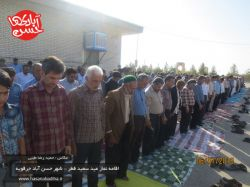 نماز عید فطر حسن اباد جرقویه تیر ماه 95