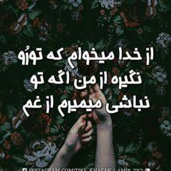 عشق من....