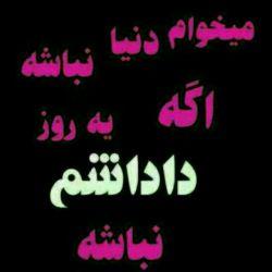@alireza006  @behzad.77