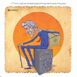 آمریکا و نقض عهد در برجام رهبر معظّم انقلاب در دیدار رمضانی مسئولان نظام با اشاره به افزونخواهی های مدام آمریکاییها در قبال پیش پرداختهای ما در برجام، فرمودند: «ما پیش پرداختهایمان را انجام دادیم؛ امّا آمریکاییها به وظیفه شان عمل نکردند». ۱۳۹۵/۰۳/۲۵ http://farsi.khamenei.ir/photo-album?id=33769