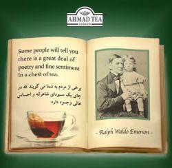 برخی از مردم بہ شما می گویند کہ در چای یک سودای شاعرانہ و احساس عالی وجود دارد. رالف والدو امرسون، فیلسوف و نویسندہ.