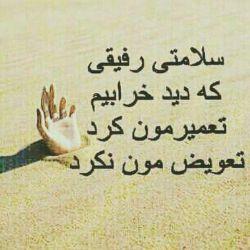 @elaheh79, @hana.pjm