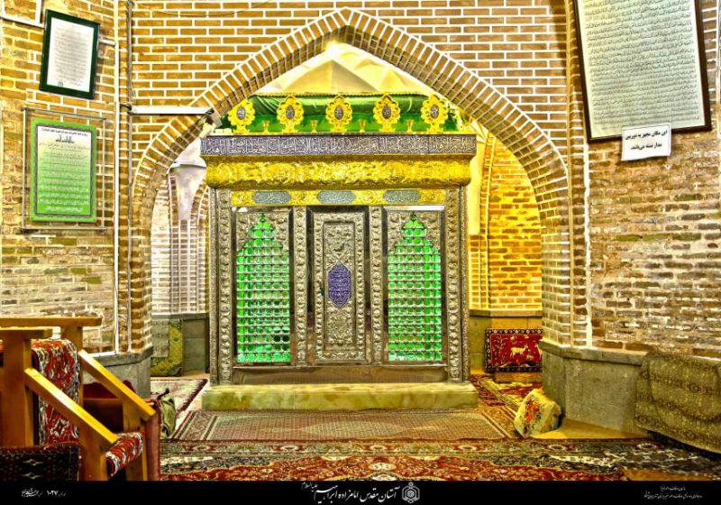 امامزاده سید ابراهیم (ع)