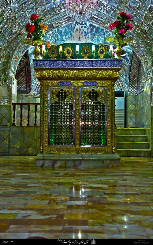 امامزاده سید حمزه (ع)
