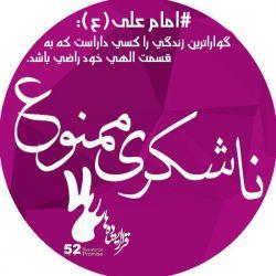 چهاردهمین قرار ایستاده ها. اطلاعاعت بیشتر در کانال تلگرامی زیر:  https://telegram.me/hamedzamanimusic