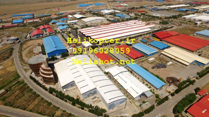 عکاسی و فیلمبرداری هوایی از شهرک صنعتی کاسپین در اتوبان قزوین 09196028059  helikopter.ir helishot.net