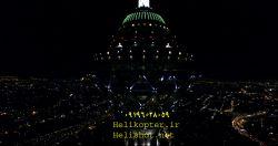 هلیشات در شب از برج میلاد برای برنامه ای مختلف در صدا سیما 09196028059 helikopter.ir قسمت گالری و پروژه های سایت رو مشاهده نمایید helishot.net