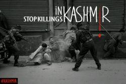 دستگاه دیپلماسی؟؟؟؟!! آیا خون فرانسوی ها از خون شیعیان کشمیر رنگین تر است....!!!! #stop_killing_in_Kashmir http://telegram.me/mehraab