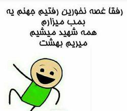 ههههه:)))*