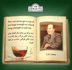 شما ھرگز نمی توانید یک فنجان چای بہ اندازہ کافی بزرگ و یک کتاب بہ اندازہ کافی طولانی، مناسب من تھیہ کنید. #نقل_قول #چای