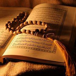 اشتیاقی که به دیدار تو دارد دل من / دل من داند و من دانم و دل داند و من....