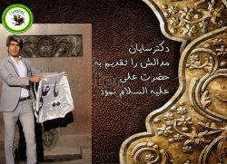 چقدر خوب است که ایمان آدم ها را از رفتارشون بفهمیم نه ظاهرشون   Dr sayan دکتر سایان doctor sayan دکترسایان ارتباط با دکتر سایان http://Telegram.me/sayan_14