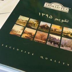 با شرکت در نظر سنجی چای احمد، ما را در راستای ارتقاء سطح کیفی محصولات مان یاری نمایید۔ http://goo.gl/CUQ2rd