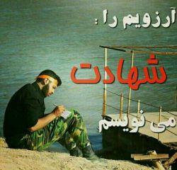 اللهم ارزقنا خداااا
