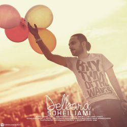 دانلود آهنگ جدید و فوق العاده زیبا ی سهیل جامی به نام دلبرا  http://www.musicloves.ir/841