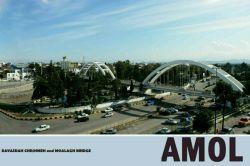 شهر  زیبای  آمل  #مازندران_آمل