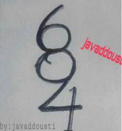 چند تا عدد میبینی؟