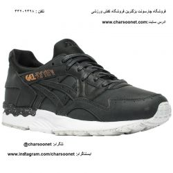 کتانی اسنیکر اسیکس Asics Tiger GEL LYTE V 2016